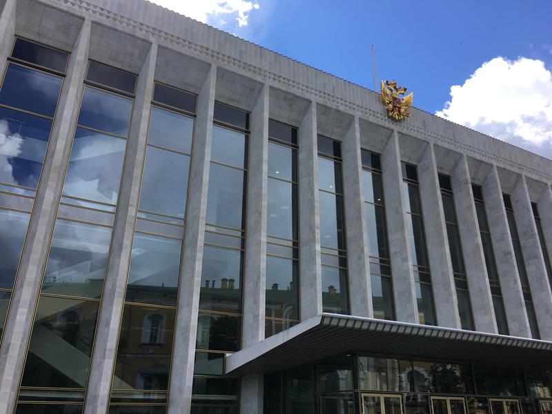 Cremlino senato.jpg