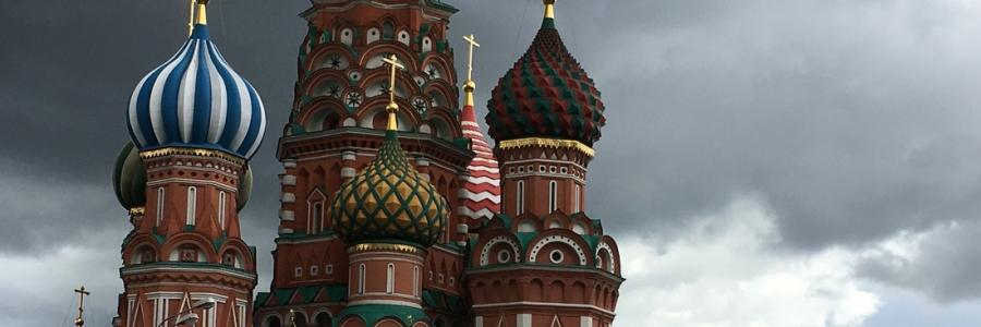 Mosca St Basil