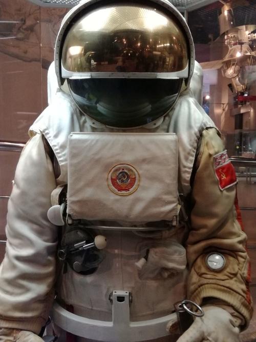 Museo cosmo tuta.jpg