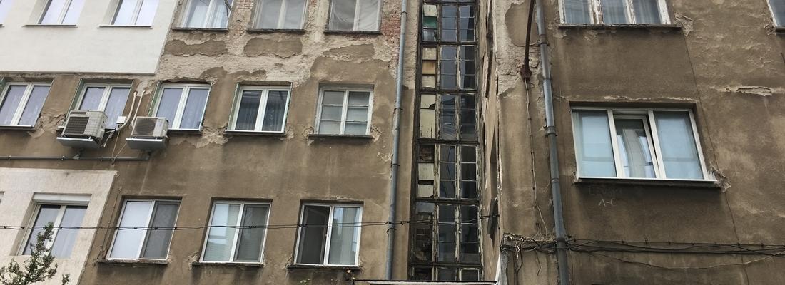 Sofia streets