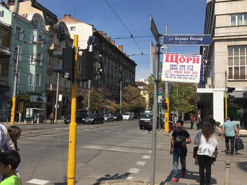 Street Sofia.jpg