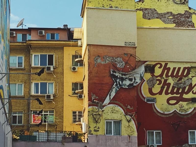 Sofia streets Chupa.jpg