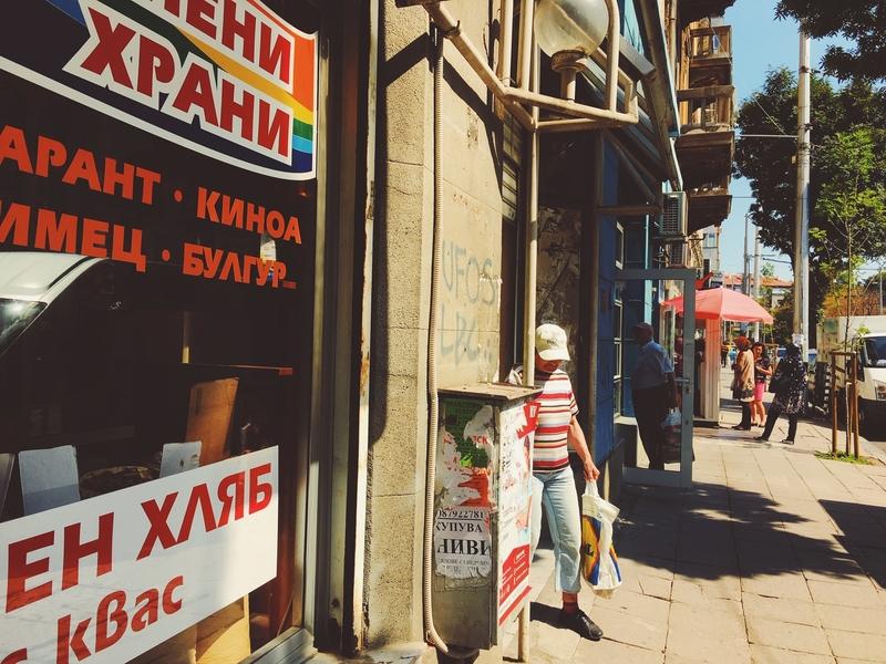 Sofia Zhenszki Pazar.jpg