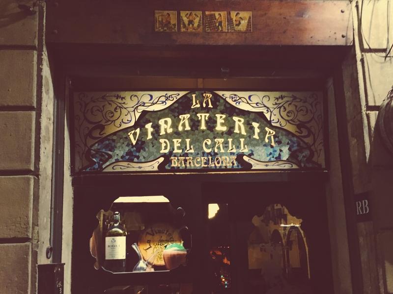 Barcellona Vinateria del Call.jpg